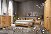 Спальня Хедмарк