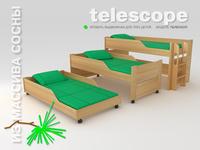 Кровать детская трехъярусная TELESCOPE-800