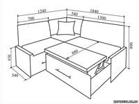 Угловой диван «Лотос 50СБ» 1840
